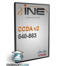 آموزش INE INE - CCDA v2 640-863