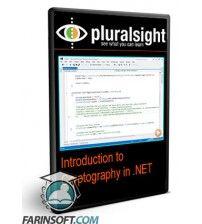 دانلود آموزش PluralSight Introduction to Cryptography in .NET