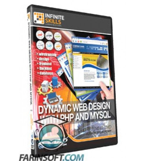 آموزش InfiniteSkills Dynamic Web Design with PHP and MySQL