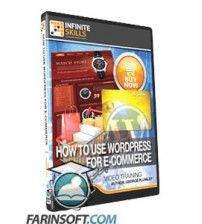 آموزش How To Use WordPress for E Commerce