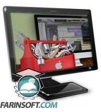 آموزش Groove3 Pro Tools Toolkit Mac