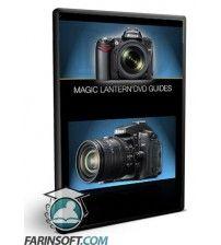 دانلود آموزش Magic Lantern – Nikon D90