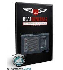 آموزش BeatGenerals – FL Studio Advanced