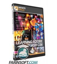 آموزش InfiniteSkills Learning Adobe Flash CS6 Video Training
