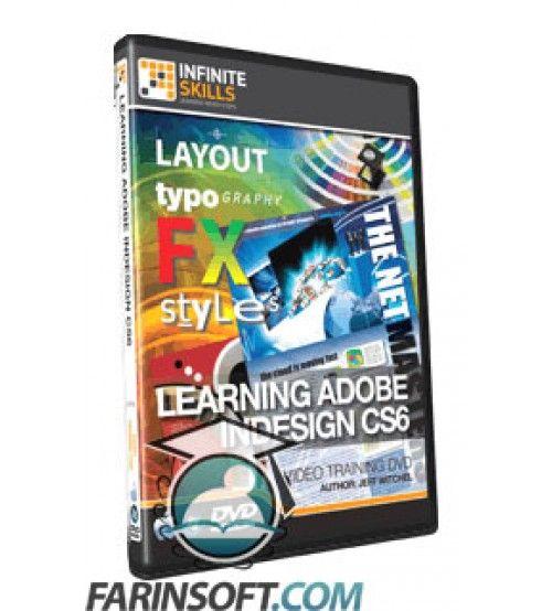 آموزش Learning Adobe InDesign CS6