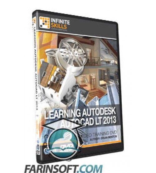 آموزش Learning Autodesk AutoCAD LT 2013