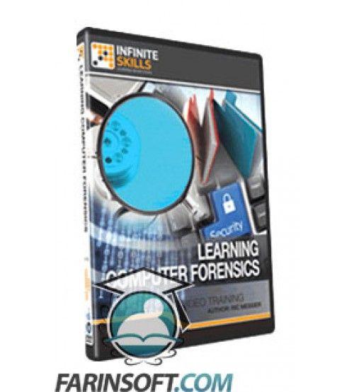 آموزش InfiniteSkills Learning Computer Forensics