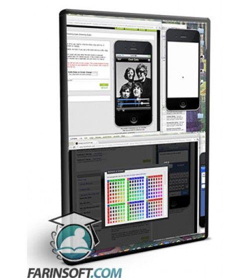 آموزش Udemy – Learn How to Make iPhone and iPad apps in 1 Hour without any Programming