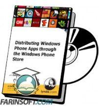 آموزش Lynda Distributing Windows Phone Apps through the Windows Phone Store