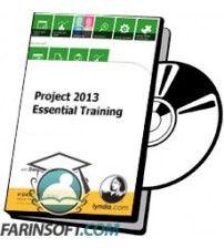 آموزش Lynda Project 2013 Essential Training