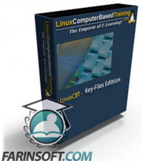 آموزش LinuxCBT Key-Files Security Edition