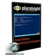 آموزش PluralSight Active Directory Programming for Developers