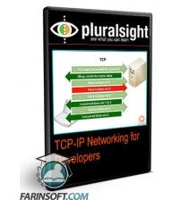دانلود آموزش PluralSight TCP-IP Networking for Developers