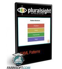 آموزش PluralSight XAML Patterns