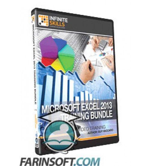 آموزش InfiniteSkills Learning Microsoft Excel 2013