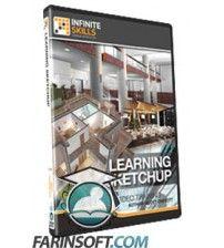 آموزش Learning SketchUp
