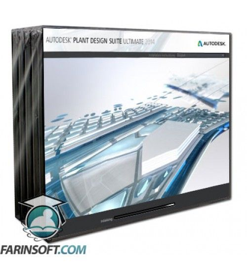 مجموعه نرم افزار Autodesk Plant Design Suite Ultimate 2014 نسخه 64 بیتی