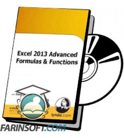 آموزش Lynda Excel 2013 Advanced Formulas and Functions