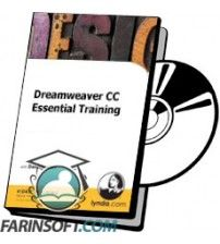آموزش Lynda Dreamweaver CC Essential Training