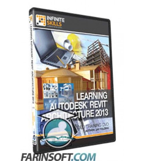 آموزش Learning Autodesk Revit Architecture 2013 Essentials