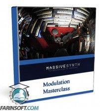 آموزش  Modulation Masterclass