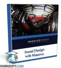آموزش  Sound Design with Massive