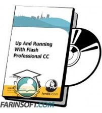آموزش Lynda Up And Running With Flash Professional CC