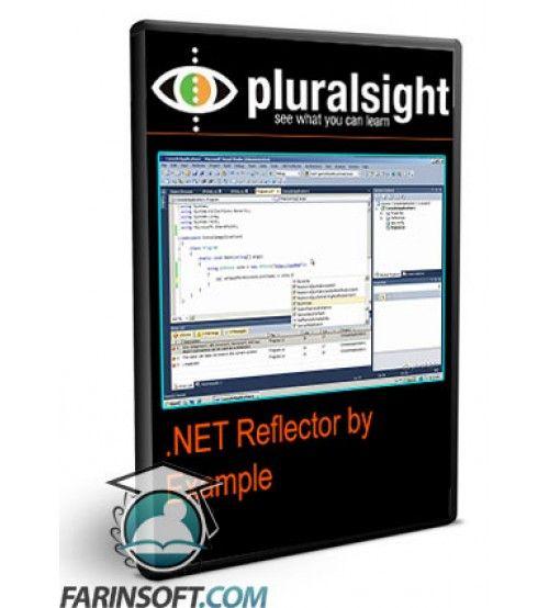 آموزش PluralSight – .NET Reflector by Example