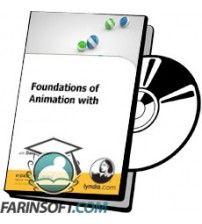 آموزش Lynda Foundations of Animation with