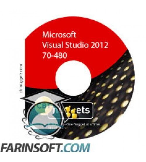 آموزش CBT Nuggets Microsoft Visual Studio 2012 70-480