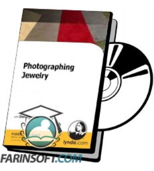 آموزش Lynda Photographing Jewelry