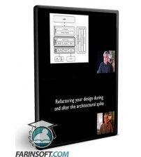 آموزش  Application Architecture Fundamentals