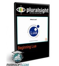 دانلود آموزش PluralSight Beginning Lua