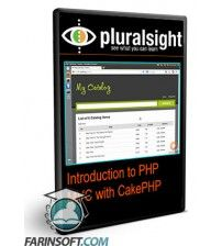دانلود آموزش PluralSight Introduction to PHP MVC with CakePHP