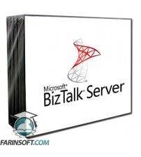 نرم افزار Microsoft BizTalk Server 2013 Developer Edition