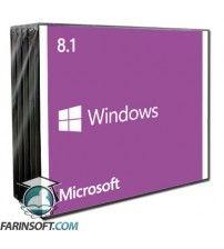 سیستم عامل Windows 8.1 32Bit