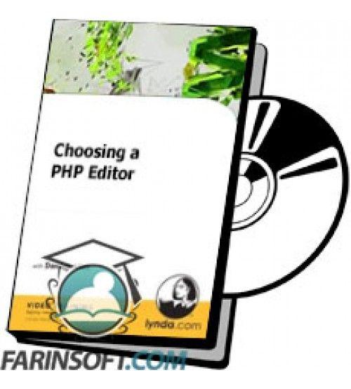 آموزش Lynda Choosing a PHP Editor
