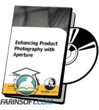 آموزش Lynda Enhancing Product Photography with Aperture