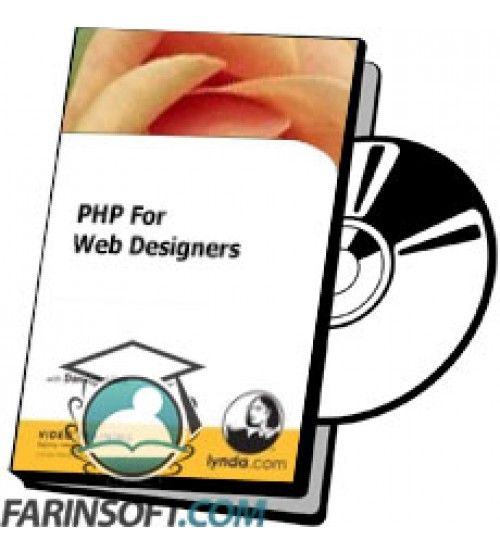 آموزش Lynda PHP For Web Designers
