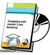 آموزش Lynda Templating with Joomla! 3 and Bootstrap