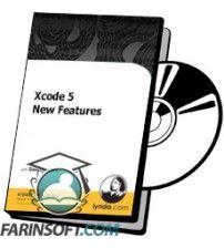 آموزش Lynda Xcode 5 New Features