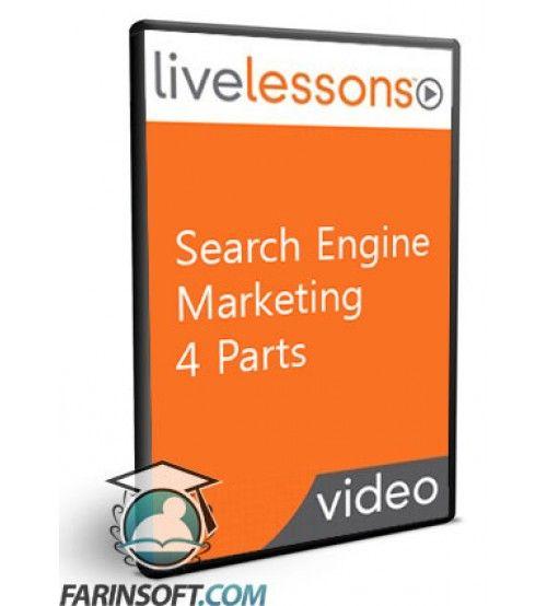 آموزش Live Lessons Search Engine Marketing 4 Parts