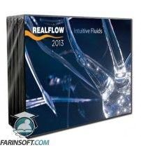 نسخه ویندوزی نرم افزار NextLimit RealFlow (7.0.1.0131) 2013