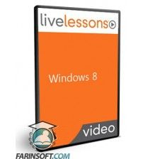 آموزش LiveLessons Windows 8