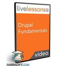 آموزش Live Lessons Drupal Fundamentals