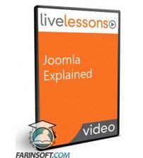 آموزش Live Lessons Joomla Explained