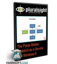 آموزش PluralSight The Parse Mobile Backend as a Service with Windows 8