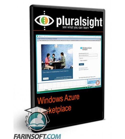 آموزش PluralSight Windows Azure Marketplace