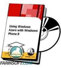 آموزش Lynda Using Windows Azure with Windows Phone 8