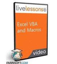 آموزش LiveLessons Excel VBA and Macros